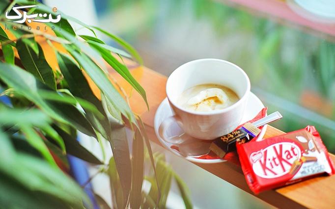 کافه کاستلو با منو باز کافی شاپ