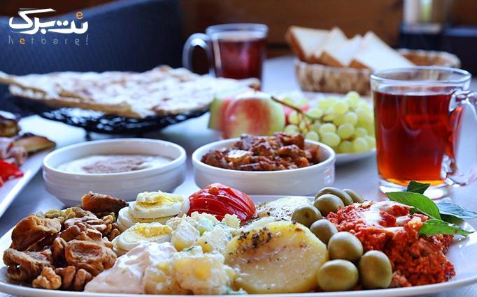 کافه رستوران امیر چاکلت با بوفه صبحانه متنوع