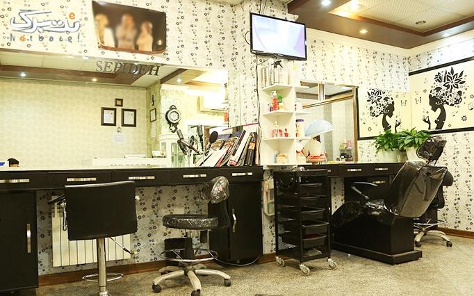 رنگ مو و مش فویلی در آرایشگاه هانی