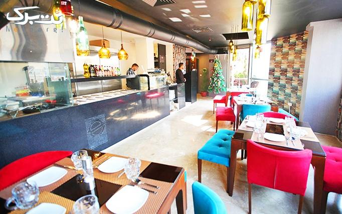 رستوران گریلیزه با منو باز استیک، پاستا و گریل