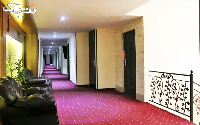 اقامت در هتل 2 ستاره صدف مشهد