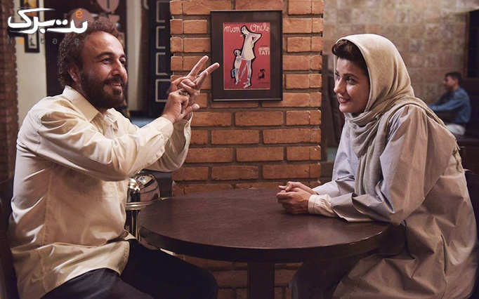 فیلم هزارپا در پردیس شهرک (11 مرداد)