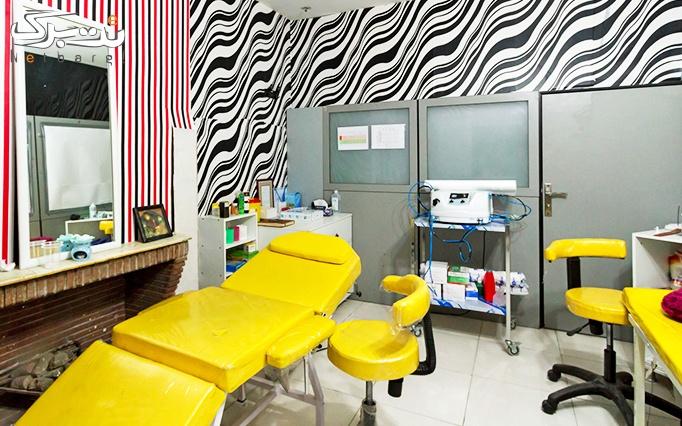 لیزر ایلایت shr در مطب دکتر سعادتی