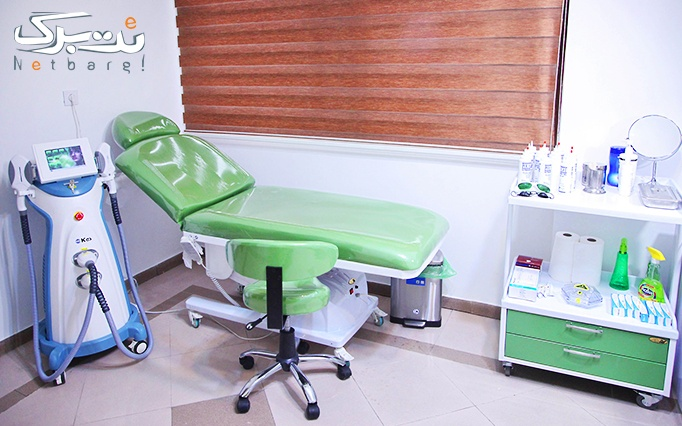 اندرموتراپی در مطب دکتر موسوی