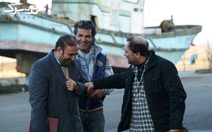 فیلم من دیوانه نیستم در پردیس شهرک (12 مرداد)