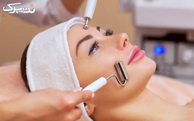 هیدرودرمی در کلینیک تخصصی پوست و مو دنیز