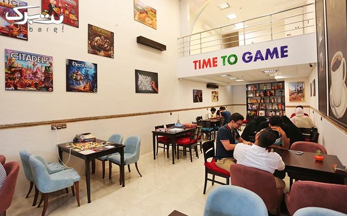 یک ساعت بازی در کافه بازی فکر بکر
