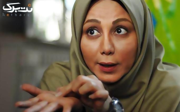 فیلم سینمایی دم سرخ ها در سینما دهکده المپیک