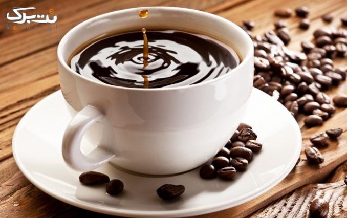کافه گره با منو باز کافی شاپ