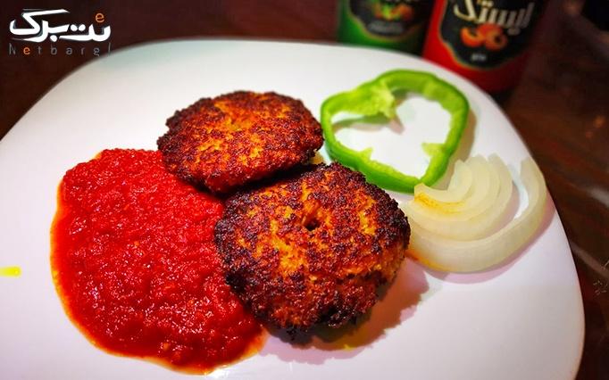 سنتی سرای کد بانو با منو غذاهای ایرانی