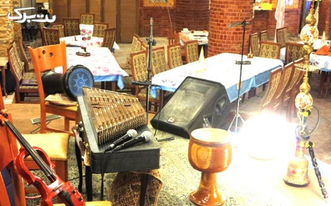چهار گروه موسیقی زنده در افطار و شام سیمرغ