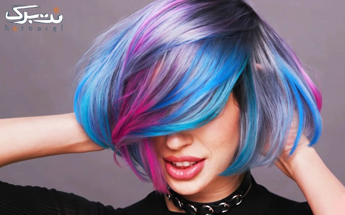 رنگ مو و مش فویلی در آرایشگاه ایران چهر