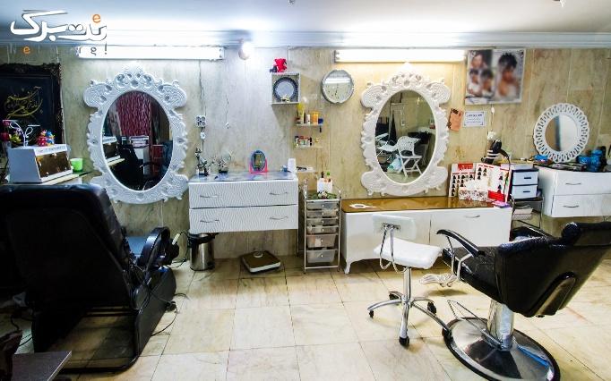 لیفت مژه در آرایشگاه ایران چهر