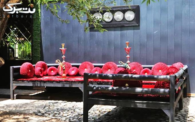 باغ رستوران تالار سوران با منو ایرانی و چای سنتی