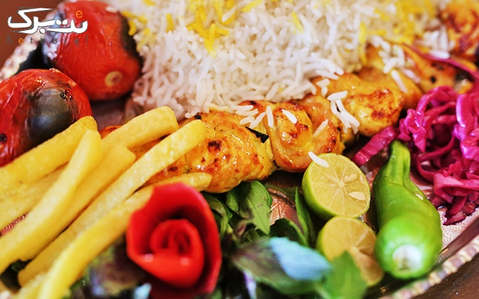 کافه رستوران دنج با منو باز ایرانی و چای سنتی