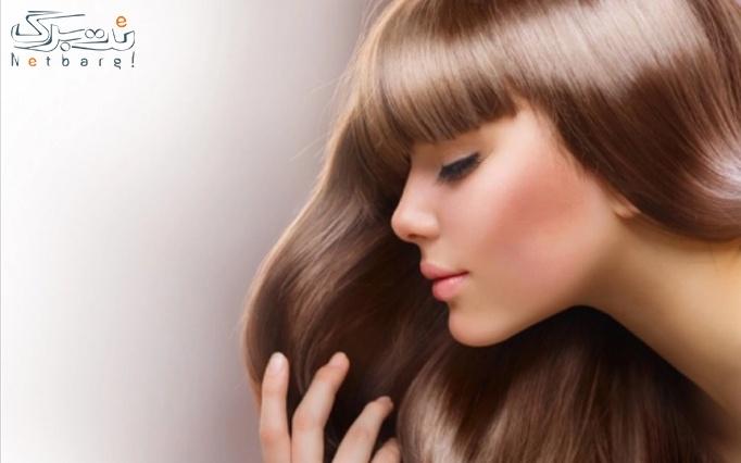 موخوره گیری مو در سالن زیبایی گیسو