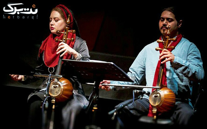 کنسرت حرفه ای حدیث عاشقی گروه مهرساز
