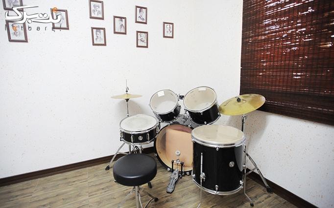 آموزش ساز و آواز در آموزشگاه موسیقی نوای ماندگار
