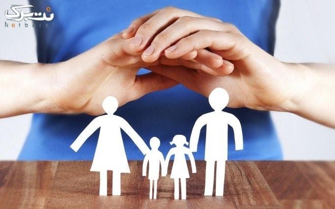 کارگاه فرزندپروری در کلینیک اجتماعی مهر آنا