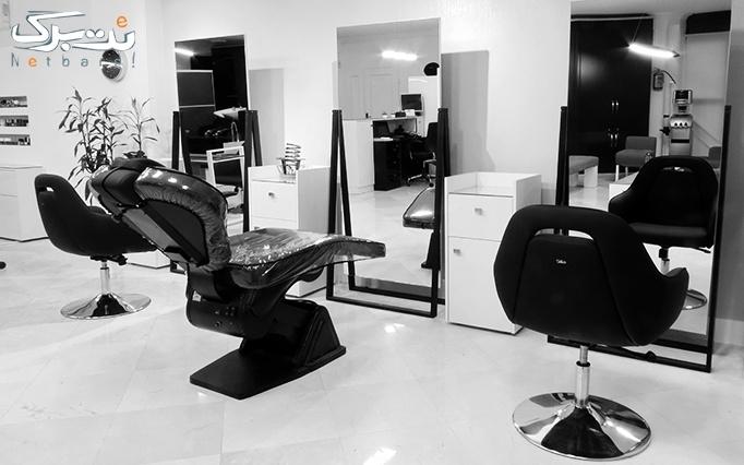 ویتامینه مو در سالن زیبایی ماه آرانو