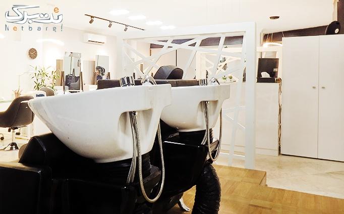 پاکسازی صورت در سالن زیبایی ماه آرانو