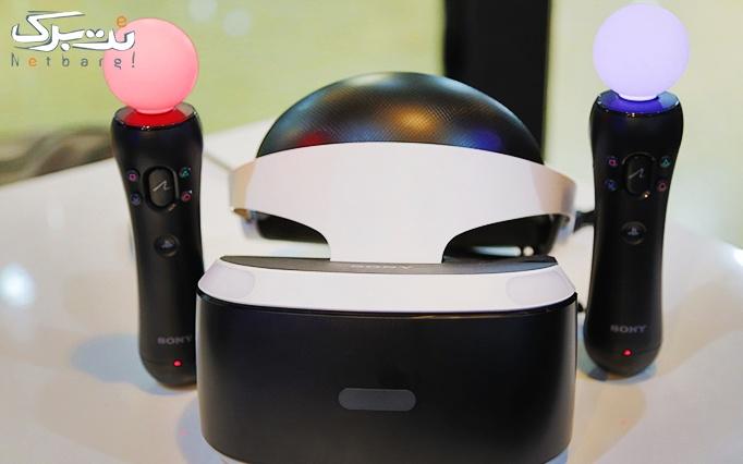 گیم نت اسکای با بازی VR