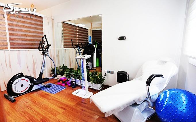 کاهش وزن در استودیو پزشکی ورزشی فیکس بادی