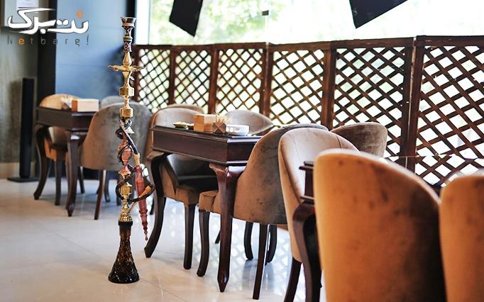کافه سرای گندم با منو غذایی و چای سنتی دو نفره