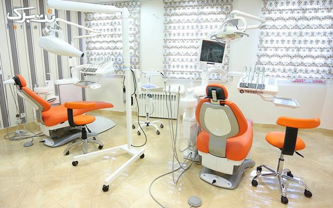 جرمگیری دندان و بلیچینگ دندان در مطب دکترامامی نسب