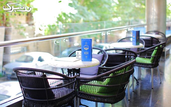 کافه رستوران فلیچیتا با منو باز صبحانه