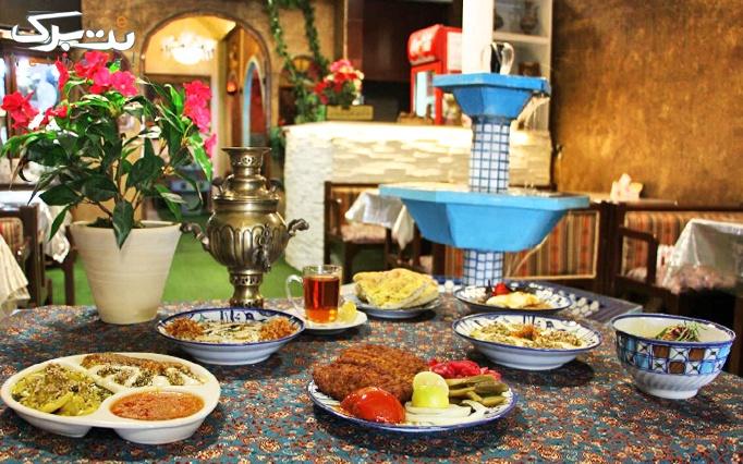سنتی سرای ویشکا با منو غذای ایرانی