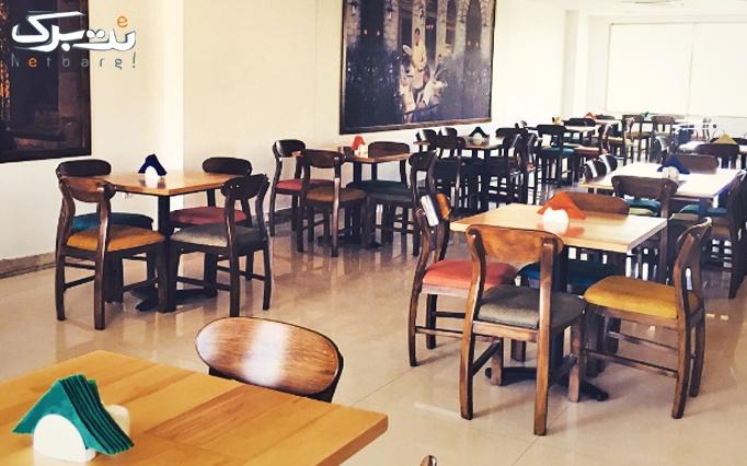 رستوران ایتالیایی 360 درجه بامنو پیتزا، برگر،پاستا