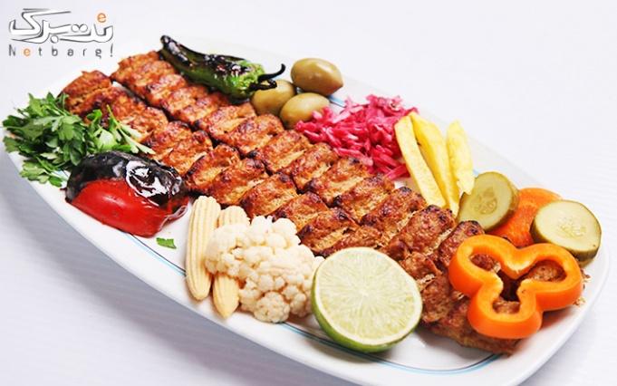 تهیه غذای مستر کباب با منو غذاهای متنوع