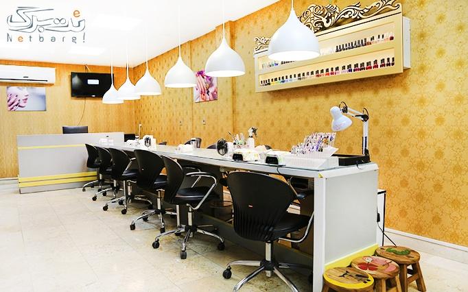 میکاپ یا شینیون در آرایشگاه تی تی
