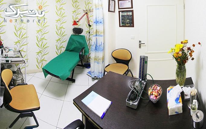 لاغری با LPG در مطب دکتر مظلومی