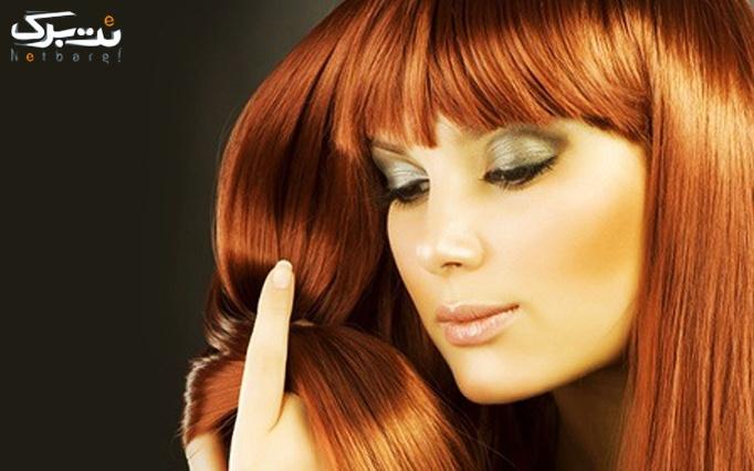 کوتاهی، بافت مو و اصلاح ابرو در آرایشگاه خوش ذوق