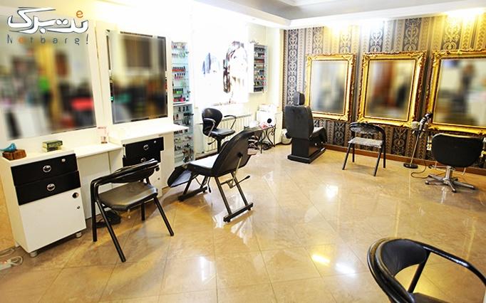 میکاپ و شینیون در آرایشگاه لی لی