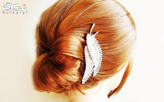 میکاپ یا شینیون مو در سالن زیبایی نورا
