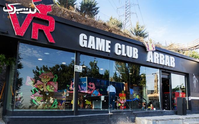 VR GAME CLUB ARBAB با شبیه ساز رانندگی و بازی VR