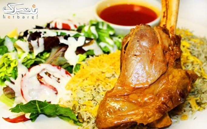 رستوران و کترینگ پویا با منو غذای ایرانی