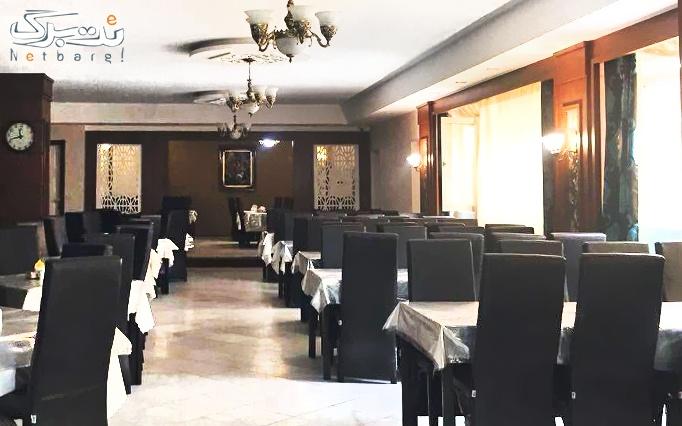 اقامت فولبرد در هتل آذین مشهد
