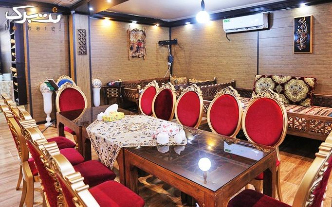 رستوران سنتی پاسداران با منو باز غذا و چای سنتی