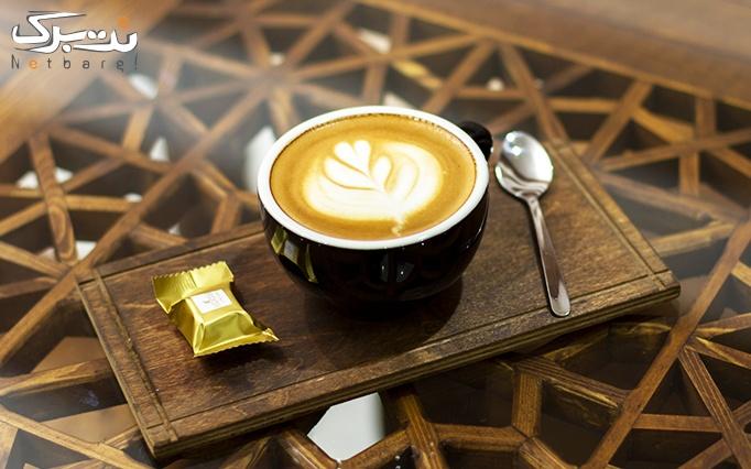 کافه قهوه لند با منو باز نوشیدنی های سرد و گرم