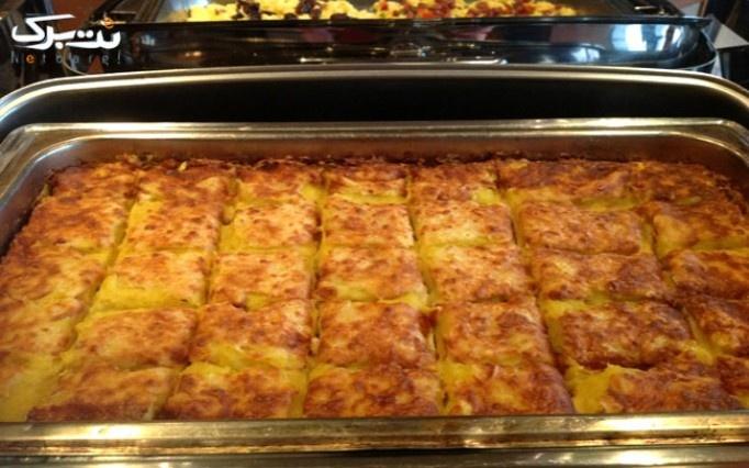 رستوران لوکس قصر آریا با بوفه صبحانه