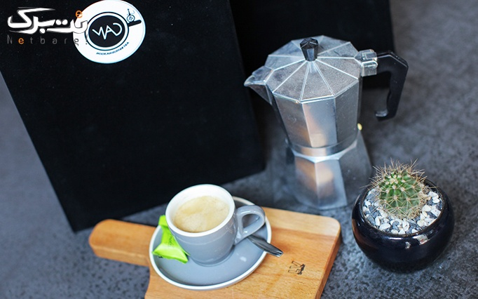 لحظاتی متفاوت در مدکافه با سرویس چای عربی دو نفره