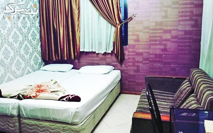 اقامت تک و اقامت فولبرد در هتل سام مشهد