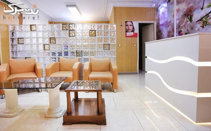 لیزر الکساندرایت در مطب دکتر رادین مهر