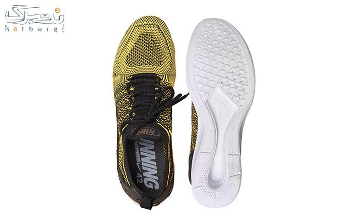 کفش ورزشی زنانه زرد (ارس) سایز 40