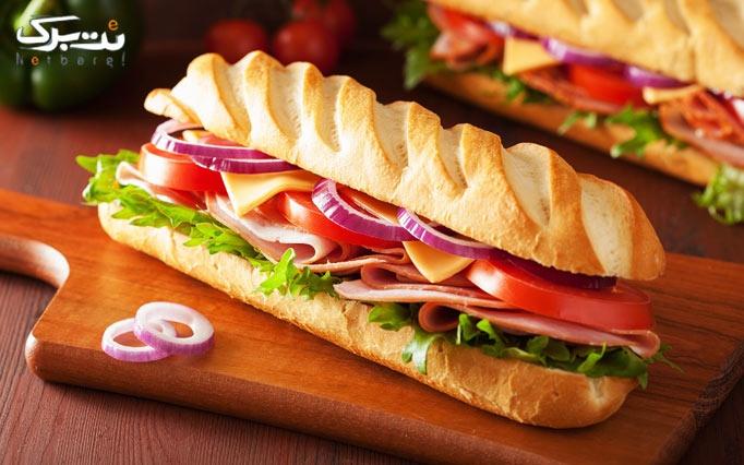 سی ساندویچ با منو باز ساندویچ های سرد و گرم