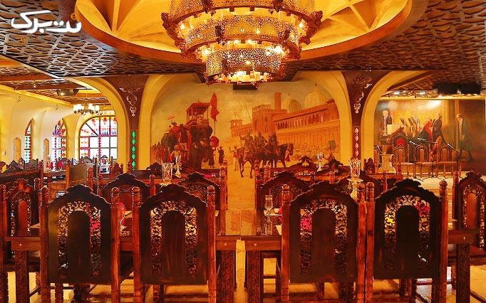 رستوران لوکس مهماندار با منو ایرانی و موسیقی زنده
